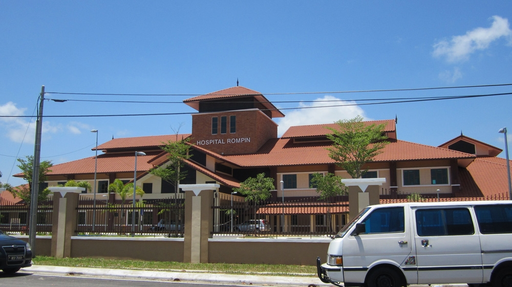 Hospital-rompin-pahang1